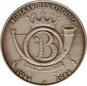 Token - 40th Anniversary of liberation (Regiment Carabiniers Prins Boudewijn - Grenadiers) – obverse
