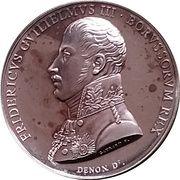 Token - Waterloo (Frederick William III of Prussia) -  obverse
