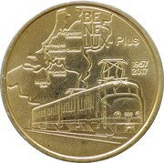 Token - 60 years of the Benelux train – obverse