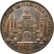 Token - Exposition Universelle d'Anvers 1885 – obverse