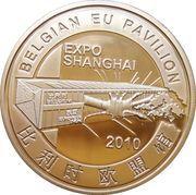 Token - Shanghai Expo (Belgian Pavilion) -  obverse