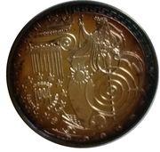 European ECU (Brabant - Greece) – reverse