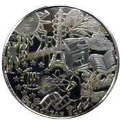 European ECU (Brabant - France) – reverse