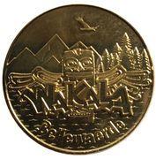Monnaie de Paris Tourist Token - Bellewaerde (Wakala) – obverse