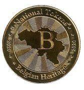 National Tokens Belgian Heritage - Villers (Abbaye de Villers) – reverse