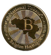 National Tokens Belgian Heritage - Thuin (L'Abbaye d'Aulne) – reverse
