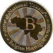 National Tokens Belgian Heritage - Wéris (La maison des mégalithes) – reverse