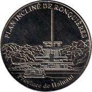 National Tokens Belgian Heritage - Ronquieres (Plan Incliné de Ronquières) – obverse