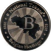 National Tokens Belgian Heritage - Ronquieres (Plan Incliné de Ronquières) – reverse