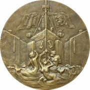 Medal - Inauguration of the Royers sluice – obverse