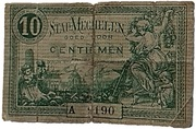 10 Centimes (Belgian Notgeld; Malines) – reverse