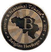 National Tokens Belgian Heritage - Lessines (Hôpital Notre-Dame à la Rose) – reverse