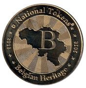 National Tokens Belgian Heritage - Lessines Hôpital Notre-Dame à la Rose – reverse