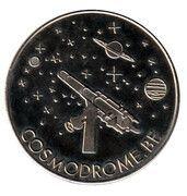 National Tokens Belgian Heritage - Genk (Cosmodrome) – obverse