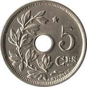 5 Centimes - Albert I (French text; with star) – reverse