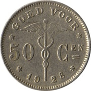 50 Centimes - Albert I (Dutch text) -  reverse