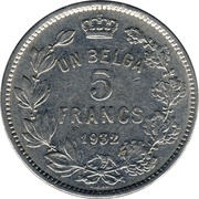 1 Belga / 5 Francs - Albert I (French text) -  reverse