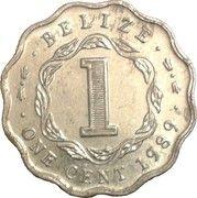 1 Cent - Elizabeth II (1st portrait) -  reverse