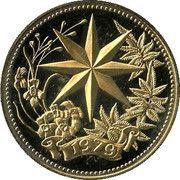100 Dollars - Elizabeth II (Christmas) – reverse