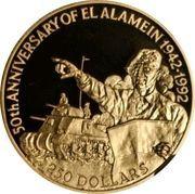 250 Dollars - Elizabeth II (Battle of El Alamein) – reverse