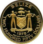 250 Dollars - Elizabeth II (Jaguar) – obverse