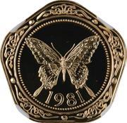 100 Dollars - Elizabeth II (Yellow Swallowtail Butterfly) – reverse
