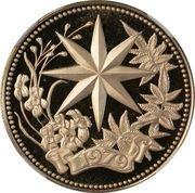 100 Dollars - Elizabeth II (Star of Bethlehem) – reverse