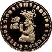 100 Dollars - Elizabeth II (Itzamna) – reverse