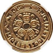 100 Dollars - Elizabeth II (Mayan symbols) – reverse