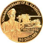 50 Dollars - Elizabeth II (Battle of El Alamein) – reverse