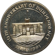 10 Dollars (10th Anniversary of Independence) – reverse