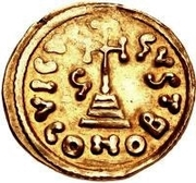 1 Solidus - Gregory / In the name of Justinian II, 705-711 (Without star) – reverse