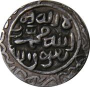 1 Tanka - Muhammad Bin Tughlaq (Shahr Lakhnauti mint) – obverse