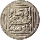 1 Tanka - Shams al-din Firuz (Lakhnauti) – obverse