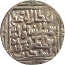 1 Tanka - Shams al-din Firuz (Lakhnauti) – reverse