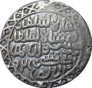 1 Tanka - Nasir al din Nusrat (Husainabad mint) – obverse