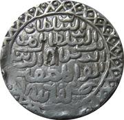 1 Tanka - Nasir al din Nusrat (Husainabad mint) – reverse