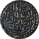 1 Tanka - Nasir al din Nusrat (Muhammadabad mint) – obverse