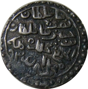 1 Tanka - Nasir al din Nusrat (Muhammadabad mint) – reverse