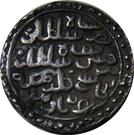 1 Tanka - Nasir al din Nusrat (Nusratabad mint) – reverse