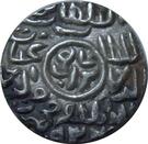 1 Tanka - Ghiyath al-Din Mahmud (Fatahbad mint) – obverse