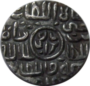 1 Tanka - Ghiyath al-Din Mahmud (Fatahbad mint) – reverse