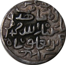 1 Tanka - Muhammad Bin Tughlaq (Shahr Lakhnauti mint) – reverse