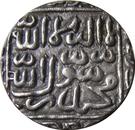 1 Tanka - Ghiyath al-Din Jalal (Satgaon mint) – reverse