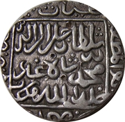 1 Tanka - Ghiyath al-Din Jalal (mintless) – obverse