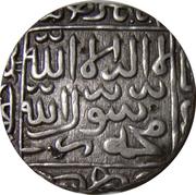 1 Tanka - Ghiyath al-Din Jalal (mintless) – reverse