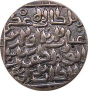 1 Tanka - Ghiyath al Din Bahadur (Khitta Lakhnauti mint) – obverse