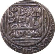 1 Tanka - Ghiyath al Din Bahadur (Khitta Lakhnauti mint) – reverse