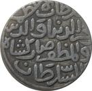 1 Tanka - Fakhr al-Din Mubarak Shah (Hadrat Jalal Sunargaon mint) – obverse