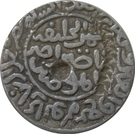 1 Tanka - Fakhr al-Din Mubarak Shah (Hadrat Jalal Sunargaon mint) – reverse